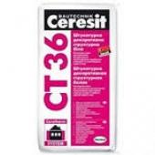 Ceresit СТ 36 (зерно 2 мм.) Штукатурка декоративная белая (25 кг