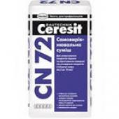 Ceresit CN-72 - Самовыравнивающаяся смесь (наливной пол) Церезит