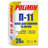 Полимин П-11 - Клей для каминов и печей (20 кг)