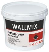 Wallmix Кварц-грунт акриловий (10 л), 15 кг