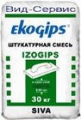IZOGIPS Эко - Шпаклевка гипсовая  (30 кг)