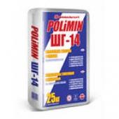 Полимин ШГ-14 - Шпаклевка финишная гипсовая (25 кг)