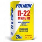 Клей для плитки, пенопласта, гранита Полимин П-22 (25 кг)