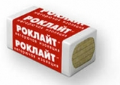 Базальтовая плита РОКЛАЙТ 100 мм (4 шт/уп) (1,2*0,6 м) (уп-2,88м