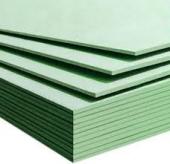 Гипсокартон потолочный влагостойкий Кнауф (Knauf) 9,5ммХ1,20мХ2