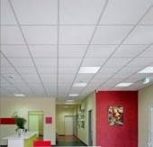 Комплект подвесного потолка с немецкой плитой за м кв