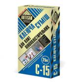 Клей для армирующий пенополистирольных плит Артисан С-15 (25 кг)